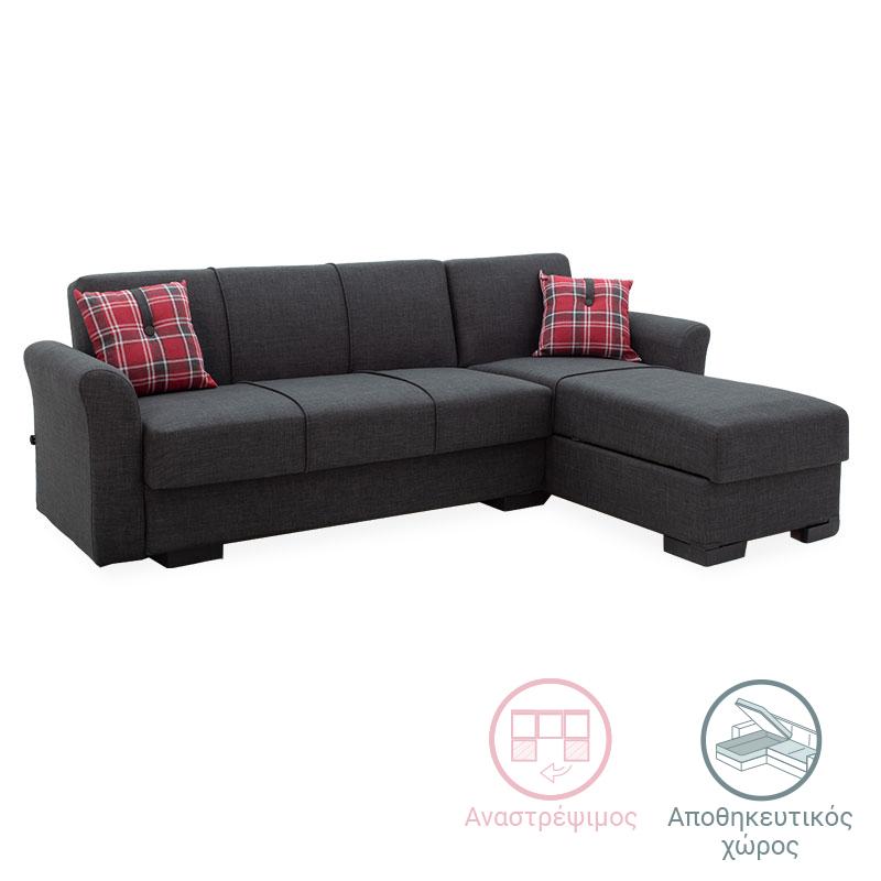 Γωνιακός καναπές-κρεβάτι Aster pakoworld αναστρέψιμος ανθρακί 240x80/150x80εκ